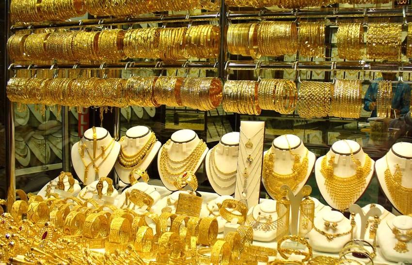 trh Gold Souk