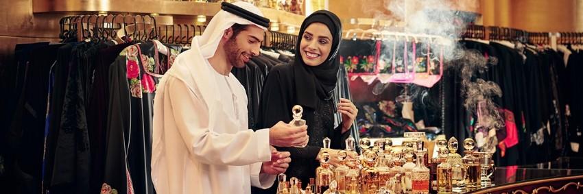 Parfume Souk Dubaj